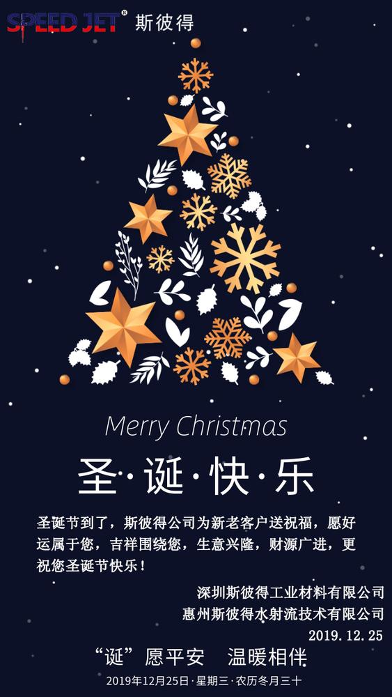 圣誕節海報.jpg